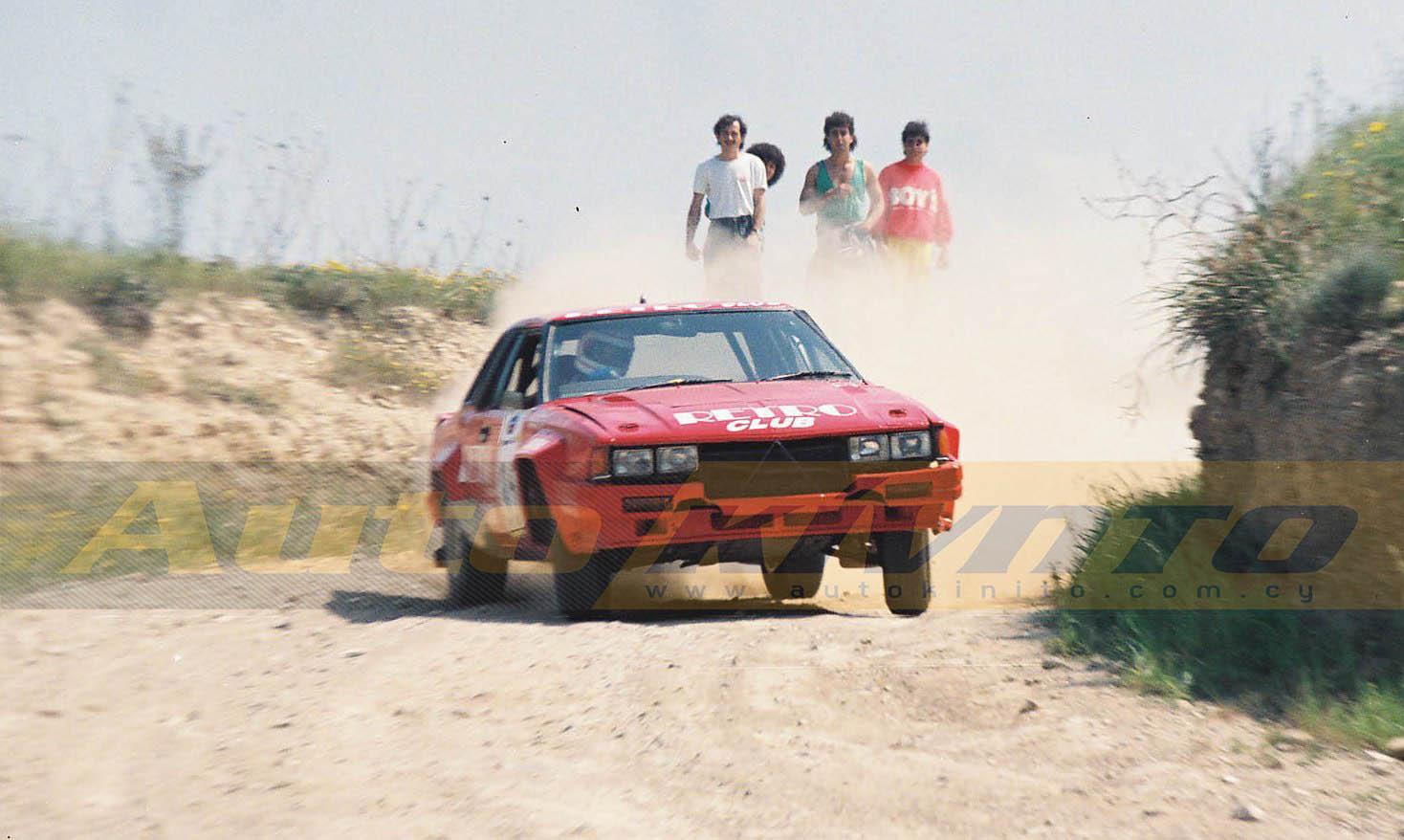 1989 ΣΙΩΦΕΡΟΣ ΛΑΡΝΑΚΑ ΡΑΛΙΣΠΡΙΝΤ