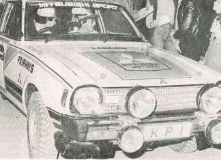 22 ΜΑΡΤΙΟΥ 1981 ΣΑΦΑΡΙ ΒΑΧΑΝ