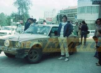 26 ΜΑΡΤΙΟΥ TOUR OF CYPRUS 1983 ΒΑΧΑΝ ΤΕΡΖΙΑΝ