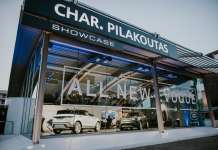 PHOTO PILAKOUTAS SHOWROOM