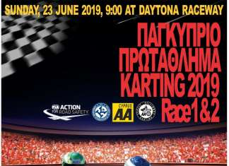 RACE POSTER RACE 1 AND 2