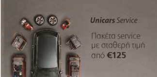 UNICARS SERVICE