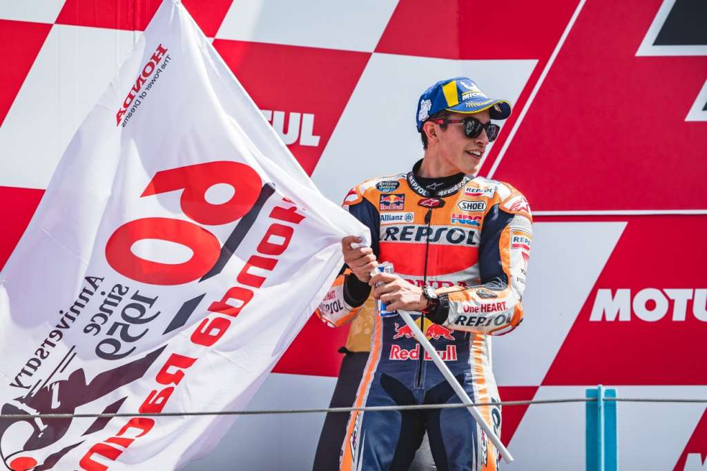 MotoGP 2019: Round Eight - Assen, Netherlands