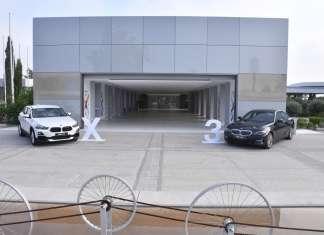 BMW CYPRUS