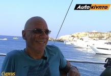 Antonis Ieropoulos