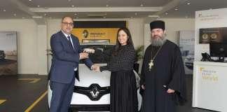 Pilakoutas-Agia Skepi charity invitation press release