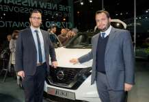 Nissan Juke Char Pilakoutas