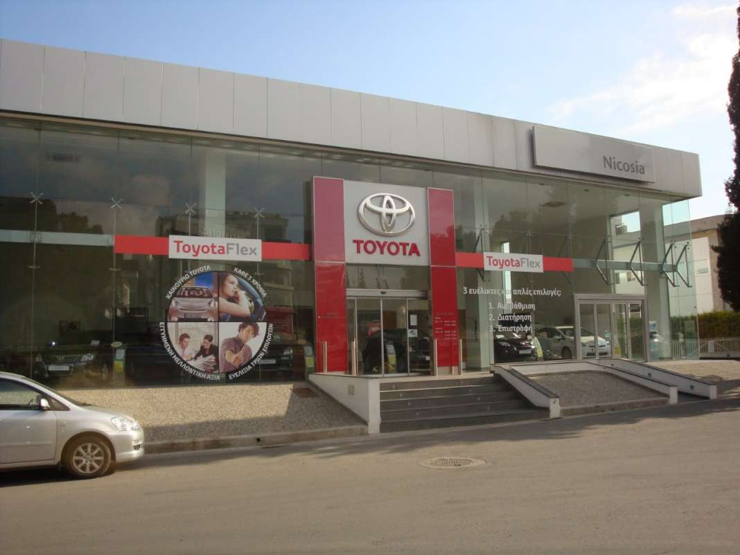 Toyota-Cyprus-Nicosia-Showroom_5633
