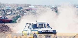 23 ΜΑΡΤΙΟΥ 1986 ΚΑΚΟΥΡΑΤΟΣ ΟΦΑ CHARITY CROSS
