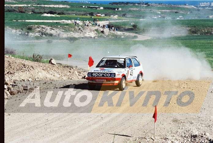 ΜΑΡΙΝΟΣ ΚΑΚΟΥΡΑΤΟΣ -VW GOLF GTI
