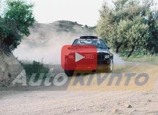 AutoRetro | Tiger Rally 1987
