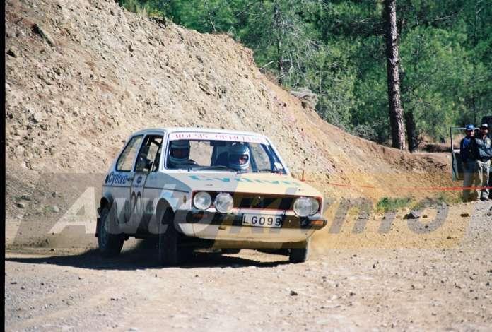 ΦΟΙΒΟΣ ΡΟΥΣΗΣ - ΝΤΕΜΠΗ ΠΑΓΔΑΤΗ VW GOLF GTi