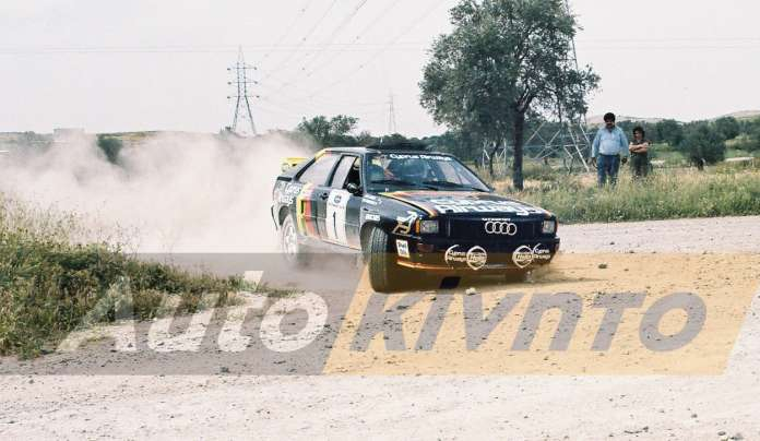 3ο Διεθνές Ράλι Γύρος της Κύπρου 1986