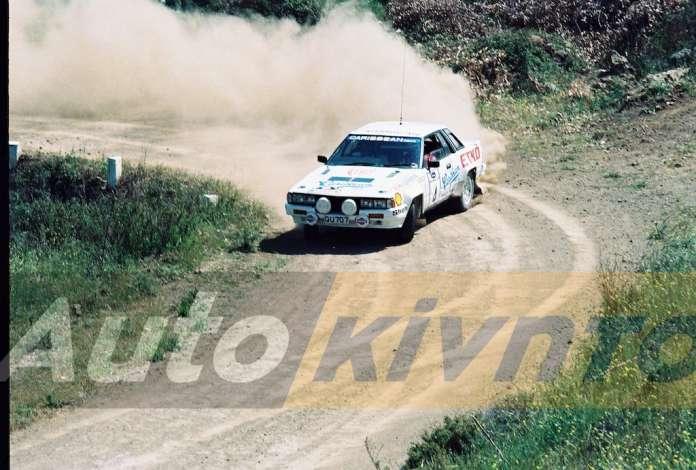 1987 TOUR OF CYPRUS