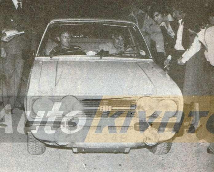 PILOT RALLY 1977