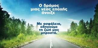 Char Pilakoutas