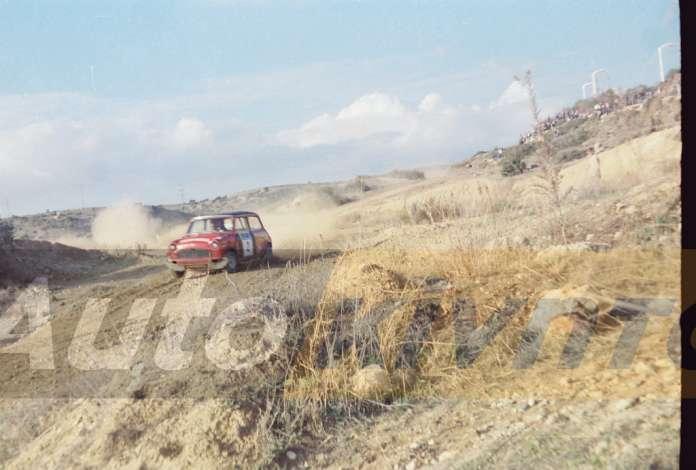1979 DEMEDES AUTOCROSS