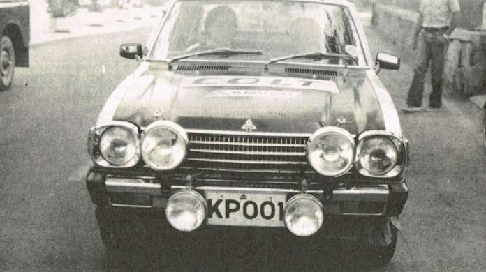 1980 PILOT RALLY