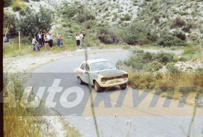 1980 SCARINOU HILLCCLIMB