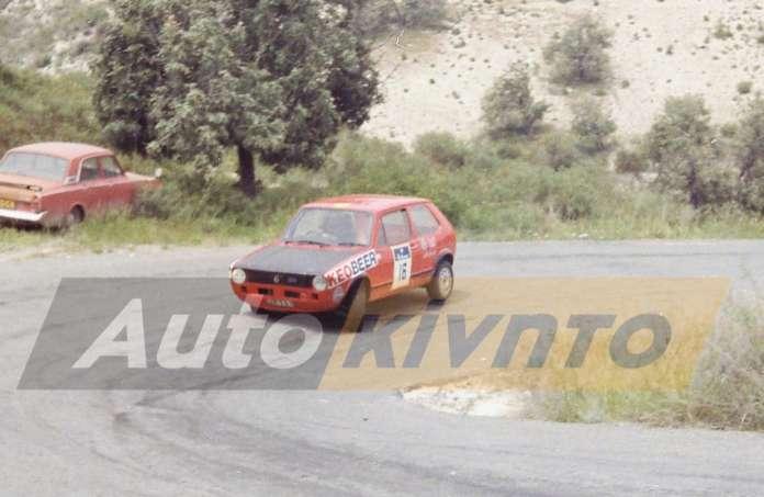 1983 ΑΝΑΒΑΣΗ ΠΙΣΣΟΥΡΙΟΥ