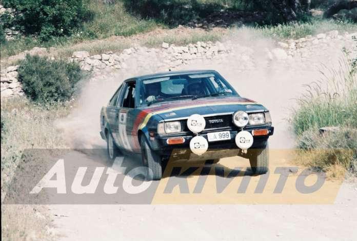 1984 TIGER RALLY