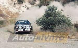 1986 TIGER RALLY