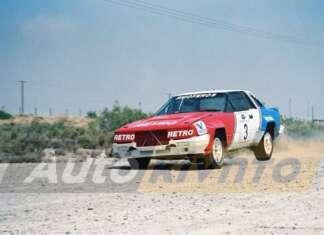 1990 KARMIOTIS AUTOSPRINT
