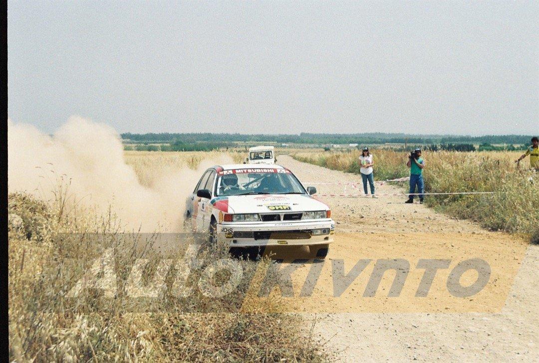 1992 DIONYSOS RALLYSPRINT