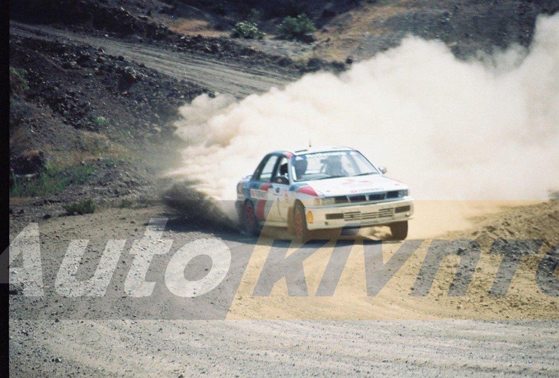 1992 TIGER RALLY