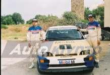 1993 VENUS RALLY