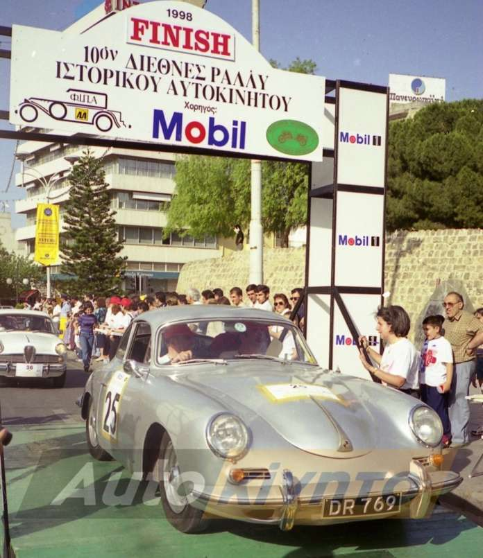 1998 RALLY ANTIKAS
