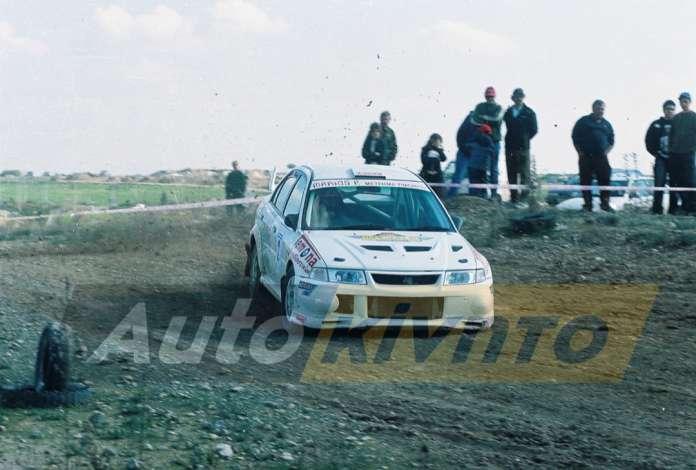 2003 LIMASSOL AUTOSPRINT