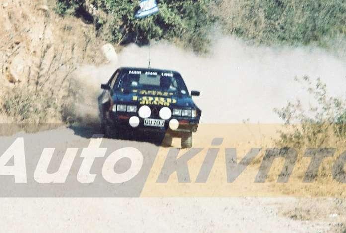 tiger rally 1985