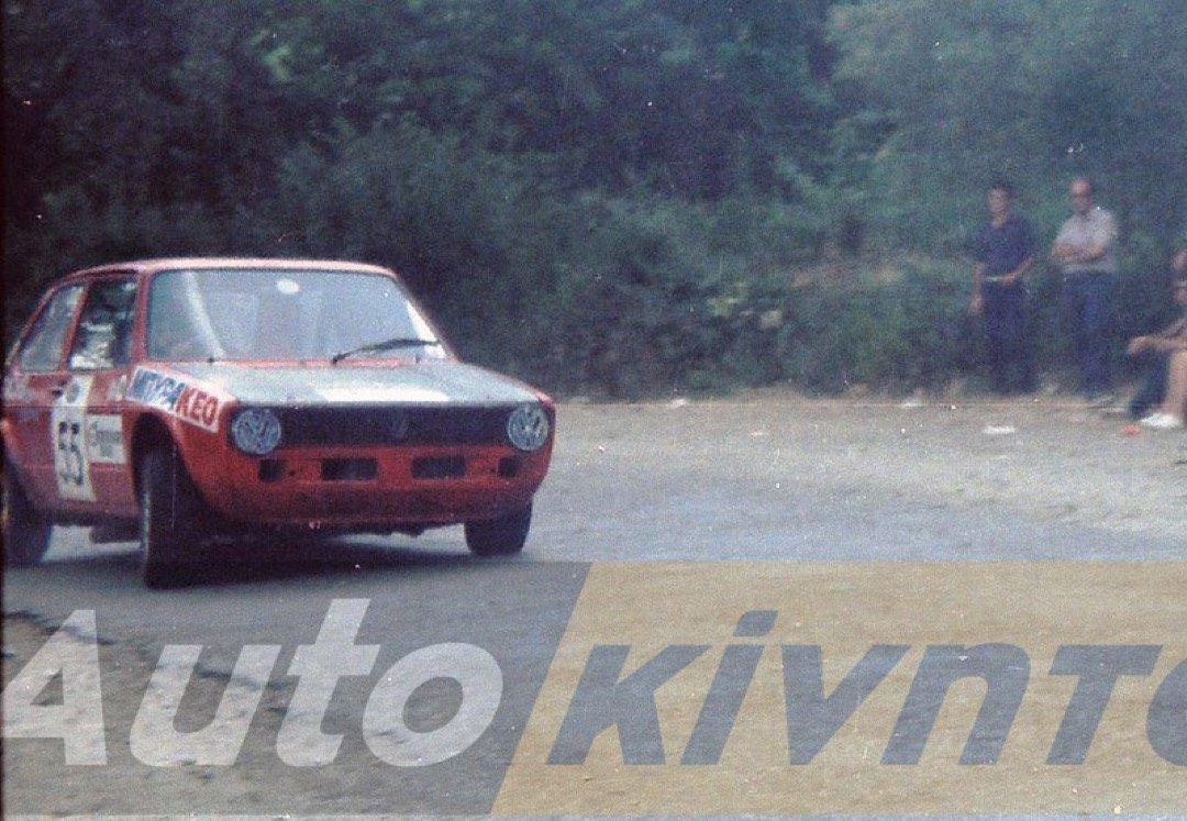 1983 ΑΝΑΒΑΣΗ ΠΛΑΤΡΩΝ