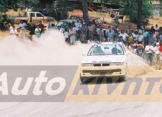 1993 TIGER RALLY
