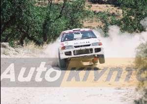 1997 TIGER RALLY