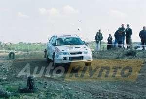 2003 FAMAGUSTA AUTOSPRINT