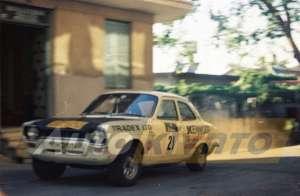 1979 KAKOPETRIA HILLCLIMB