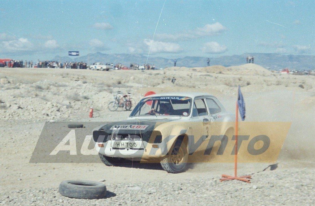 1982 LIMASSOL AUTOCROSS