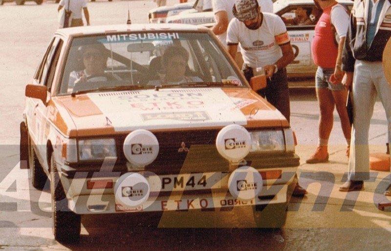 1983 VENUS RALLY
