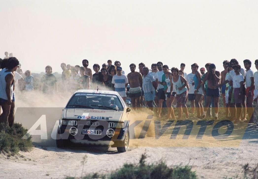 1990 TIGER RALLY