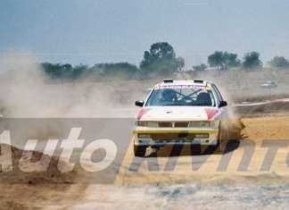 1994 FAMAGUSTA AUTOSPRINT