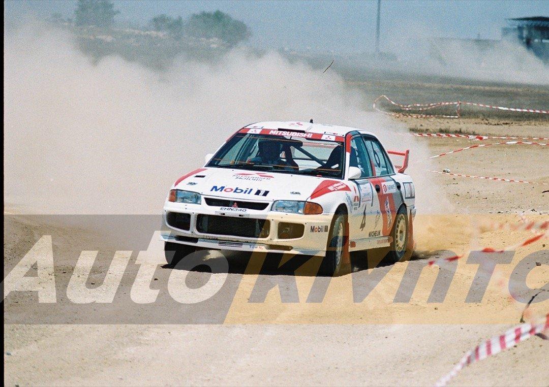 1997 FAMAGUSTA AUTOSPRINT