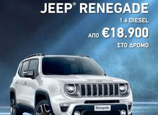 Jeep Renegate