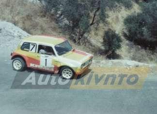 1984 LARNACA HILLCLIMB