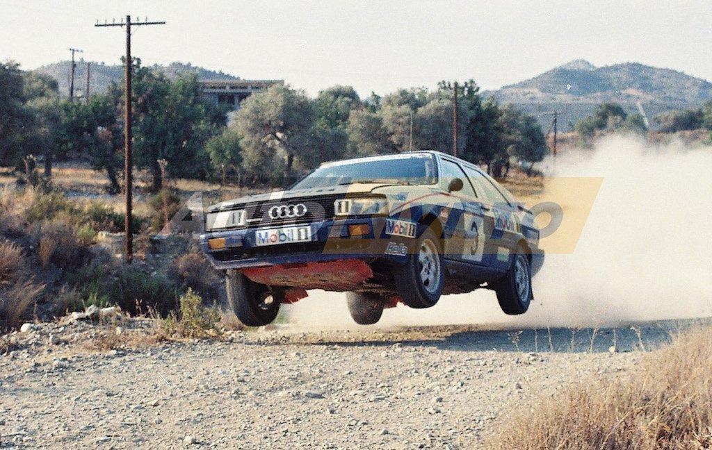 1990 CYPRUS RALLY