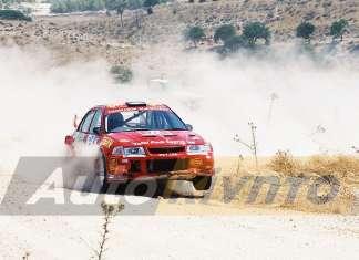 2002 TRIKOMITIS AUTOSPRINT