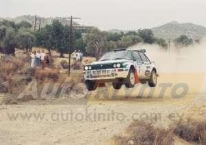 Cyprus Rally 1994