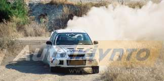 Troodos Rally 2001