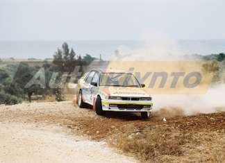 1994 Kimon Rallysprint